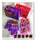 古意古早味 跳跳糖Y棒糖(20包/盒) 棒棒糖 懷舊零食 糖果 龐克樂 腳Y糖 葡萄 草莓