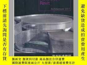 二手書博民逛書店Autodesk.Revit.Architecture罕見201