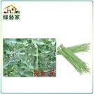 【綠藝家】E08.長豇豆種子50顆...