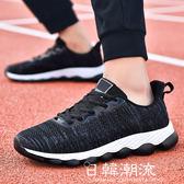 男鞋韓版潮流百搭春季學生休閑鞋2019新款男士帆布鞋運動鞋跑步鞋