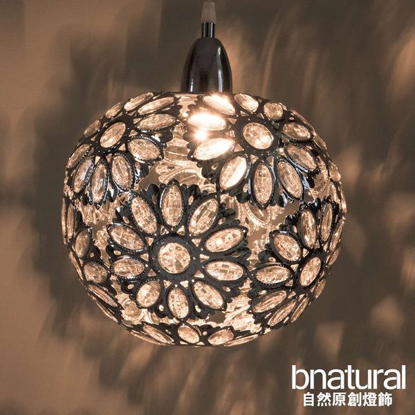 bnatural 鍍鉻波斯蘭菊吊燈(BNL00086)