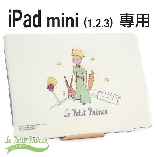 小王子【狐狸朋友】系列:《 iPad Mini 》水晶殼+Smart Cover(磁桿)
