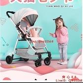 貝慕雙向高景觀嬰兒推車可坐可躺超輕便折疊手推車四輪避震嬰兒車【齊心88】