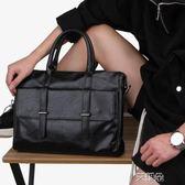 男士青年手提商務電腦背包休閒辦公出差斜跨單肩包手提公文包男包     艾維朵