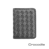 Crocodile Knitting系列 手工編織 Nappa 軟皮名片夾 0103-6006