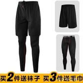 男運動緊身長褲套裝籃球打底褲訓練高彈力短褲跑步健身褲壓縮褲「千千女鞋」
