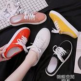 網紅帆布拖鞋女可愛涼拖懶人外穿時尚包頭半拖一腳蹬小白鞋女 【韓語空間】