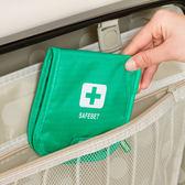 ✭慢思行✭【L134】便攜式藥品收納包 收納 雙拉鍊 醫療 便攜 隨身 整理 緊急 分類 維他命