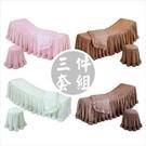 美宏棉質布料優雅款美容椅套三件式 [45199] 床套/椅套/床椅套