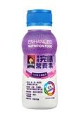 桂格完膳營養素-100鉻含纖配方6入
