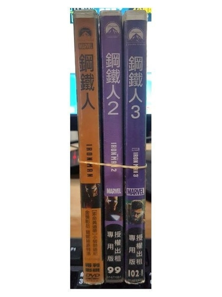 挖寶二手片-U00-355-正版DVD【鋼鐵人 1+2+3】-套裝電影