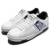 Royal Elastics 休閒鞋 Icon 免鞋帶 懶人鞋 白 藍 圖騰 數位格紋 女鞋【PUMP306】 92063005
