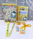 【震撼精品百貨】凱蒂貓_Hello Kitty~日本可愛文具組/提盒-黃(無圖案)#13095