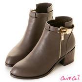 amai金鎖裝飾素面粗跟短靴 卡其