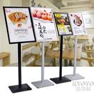 商場立牌廣告牌制作落地立式廣告展架商場導向牌指示牌展架架子 快速出貨