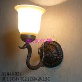 設計師美術精品館歐式仿古壁燈客廳古典大氣壁燈客廳臥室書房床頭壁燈特價