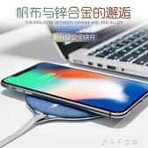 蘋果x無線充電器iphone8/8plus三星s9 s8小米mis2s專用快充消費滿一千現折一百