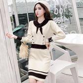 初秋套裝女韓版時尚針織毛衣高腰包臀半身裙網紅兩件套裝 『歐韓流行館』