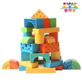 【樂兒學】百變創意88顆益智木製學習積木(MT0438)