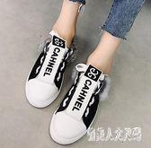 穆勒鞋女秋新款韓版時尚女鞋平底字母包頭外穿無后跟拖鞋 zm6712『俏美人大尺碼』