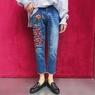 找到自己品牌 男 時尚 街頭 潮 蛇 花朵 刺繡 休閒牛仔褲 小腳褲 九分褲