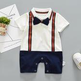 連體衣嬰兒春秋小西裝新生兒衣服外出爬爬服男哈衣薄款夏寶寶夏裝 森活雜貨