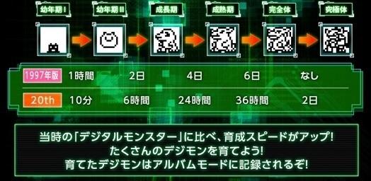 正版 BANDAI 美版 數碼寶貝怪獸對戰機 怪獸對打機 咖啡色款 COCOS KO664