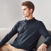 【GIORDANO】男裝純棉磨毛素色長袖POLO衫-66 標誌海軍藍