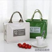 飯盒袋保溫袋飯盒包便當包手提袋