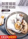 貓抓板磨爪器磨抓板瓦楞紙貓窩盆貓爪圓形耐磨不掉屑貓 『洛小仙女鞋』YJT