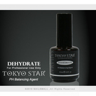 TOKYO STAR光撩水晶指甲平衡劑1...