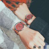 手錶-簡約復古森系文藝款情侶手錶