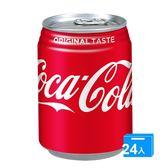 可口可樂易開罐250ml*24入【愛買】