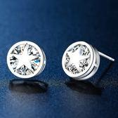耳環 925純銀鑲鑽-星星造型生日情人節禮物女飾品73hk32【時尚巴黎】