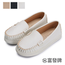 【富發牌】慵懶舒適縫邊兒童休閒鞋-白/藍/粉 33BA89