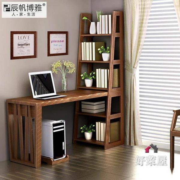 書架全實木書桌現代簡約書桌書架組合書房臥室連體書桌書架書擋HLW 交換禮物