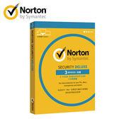 諾頓 網路安全進階版(Deluxe)-3D2Y