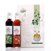 宏基.禮盒(真蜂+吃醋)(500ml一瓶,共兩瓶)﹍愛食網