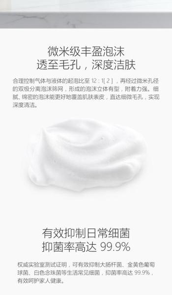 自動給皂機 小米米家泡沫洗手機抑菌氨基酸莎莉充電自動智能感應皂液器給皂機 美物居家 免運