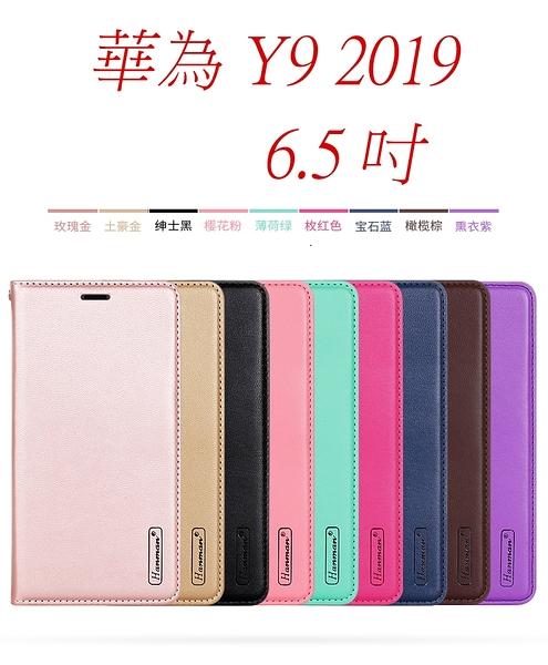 88柑仔店-~韓曼Minor米諾華為Y9 2019翻蓋手機皮套暢享9plus手機保護套6.5吋