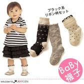 春秋寶寶黑白蝴蝶結中筒襪 短襪 三雙/組