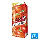 波蜜一日水果100%蘋果汁250ml x 6【三入組】【愛買】