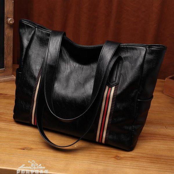 包包女潮時尚百搭大容量托特包休閒手提單肩女包大包『夢娜麗莎精品館』