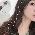 SISI【A20001】ins超仙水晶白珍珠花朵隱形髮夾頭飾髮飾BB夾髮梳流線髮夾編髮網紅小清新飾品