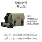 相機包微單包攝影包