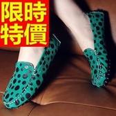 女豆豆鞋-大方奢華舒適平底真皮時尚點點女休閒鞋4色65l20【巴黎精品】