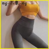 MG 瑜伽健身褲-高腰緊身運動長褲顯瘦高彈力速干健身褲