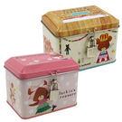 《Kcompany》小熊學校鐵製存錢筒★funbox生活用品★_KA34838.KA34839