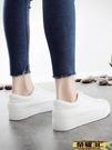 鬆糕鞋 2021新款爆款厚底小白鞋女夏增高透氣皮面鬆糕百搭學生春休閒板鞋 618購物