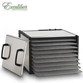 Excalibur 九層轉鈕式乾果機/風乾機/不鏽鋼外殼 900SHD